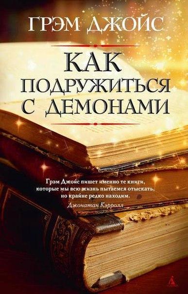 книгу андроид формат apk